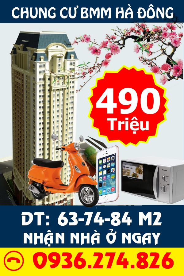 PHUON-BMM-40X60.png